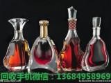 白云回收百乐廷洋酒价格