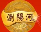 浏阳河酒加盟