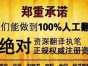 全国十佳翻译机构 政府指定 国际通用