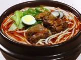 做砂锅米线的调料配方是什么-哪里可以学习