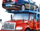 专业小汽车托运二手车托运服务大连至全国各地轿车托运