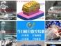 CNC培训中心 深圳今日数控编程培训 模具培训