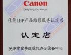 芜湖较专业的办公设备租赁公司(芜湖金事达)