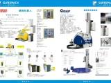 全自动封切机合适哪一类产品的使用
