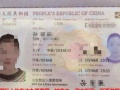 加拿大旅游签证申请办理材料