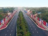 黄陂区出售300亩国有工业土地 大小可分割 20亩起售