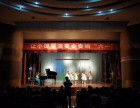 南阳彩虹小提琴教学工作室(四:教学方式与对象)