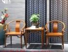 941红木家具 给你美好未来