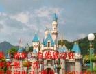 香港旅游三天两晚游(海洋公园+自由行)特价430