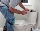 王旗营水管太阳能马桶安装维修独立下水管高空下水管安装改造