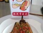 特色卤菜学习哪里有杭州飘飘香小吃培训一对一教学