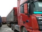欧曼二手货车,前四后八低价出售,按揭5万强盛汽运公司