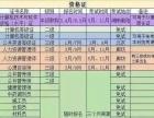 中国石油大学(北京)远程教育学院2016年春季招生