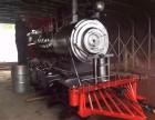 宁德仿真模型小火车出租 蒸汽复古火车模型展览出售
