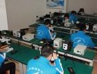 西安专业维修手机电脑的培训学校哪家好