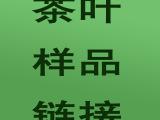 2014新上市安溪铁观音茶叶春茶批发 乌龙茶叶样品 快递包邮