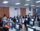 广州淘宝开店学习美工、天猫运营就来淘慧电商
