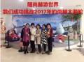 运城尚赫调理亚健康减肥祛斑祛痘效果明显 运城尚赫国际