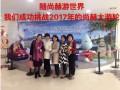 东营尚赫是怎么加盟的 东营尚赫减肥美容理疗免费加盟培训
