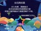 哈尔滨创建微信投票的实现