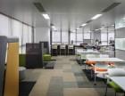 重庆办公室装修办公室改造软装办公室装潢设计办公室装修规划预算