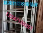 专业超高价大量回收武汉周边高低床双层床