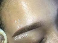 半永久化妆教育培训