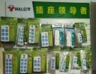 五金电料水暖洁具专业水电暖维修