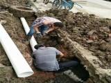 成都专业管道疏通清淤,环卫汽车清理化粪池服务