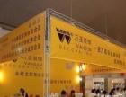 武汉中移会议策划 庆典,路演,企业晚会年会场地布置
