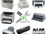 北京佳能打印機維修中心 佳能維修站上門維修