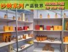 沙棘系列养颜 保健饮品