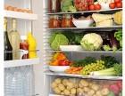 冰箱清洗 冰箱除垢 家电清洗6886886