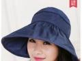 可折叠夏天遮阳防紫外线太阳帽