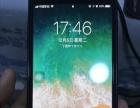 iphone 7plus 磨砂黑低价转让!