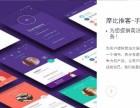 杭州国漫科技网站制作专业零差评