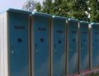 温州移动厕所出租/温州工地临时厕所出售