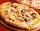 玛格利塔披萨加盟流程 玛格利塔披萨加盟在哪