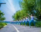 文化路零基础 试课 瑜伽 单色舞蹈
