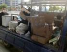 六合浦口大厂江浦专业搬家搬厂空调设备搬迁家具拆装