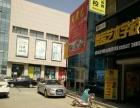 崇文街道 诚信广场对过 商务中心 450平米