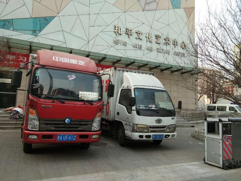 天津河东搬家哪家好 河东区搬家公司哪家较好