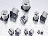 立隆贴片铝电解电容-VES220M0JTR-0405