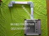 无锡龙多科技机床吊臂箱 悬臂系统 旋转支架 托臂旋转