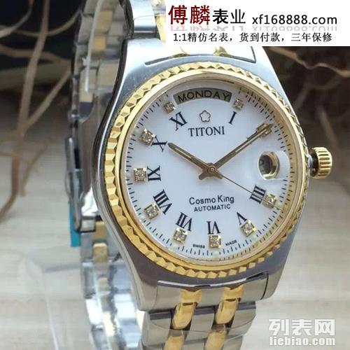 高仿梅花手表titoni-787