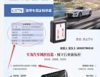 厂家销售GPS汽车定位终端 北斗WIFI 超长待机