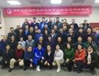 北京針灸培訓,11月王紀強特色針灸,針灸培訓哪里好