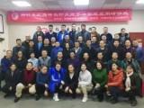 北京针灸培训,11月王纪强特色针灸,针灸培训哪里好
