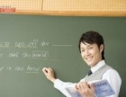 宁波初中科学和数学家教辅导 名师辅导