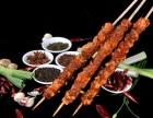 河南赞立烤烤肉串店加盟 洛阳烤肉串加盟费用
